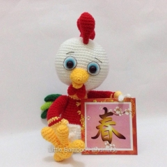 The Prosperity Rooster amigurumi pattern by Little Bamboo Handmade